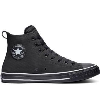 Magas szárú uniszex tornacipő