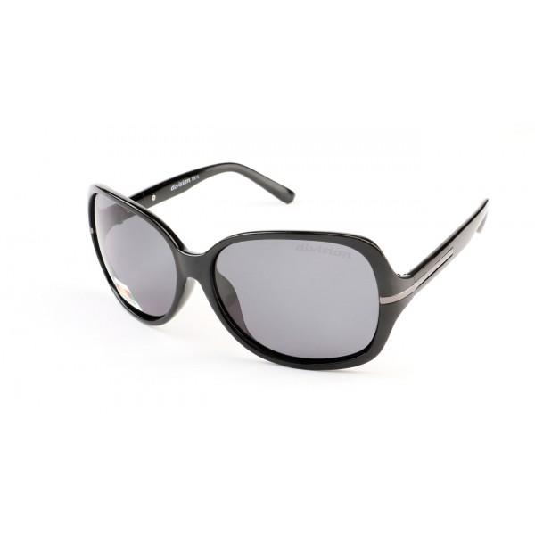 Stílusos napszemüveg