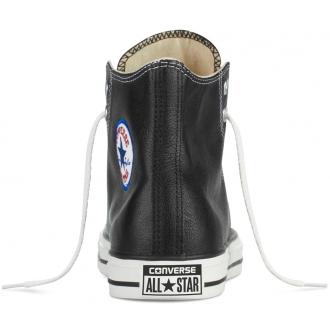 Magasszárú unisex tornacipő