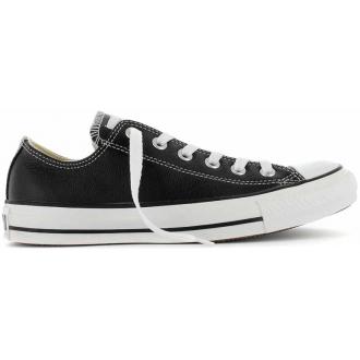 Rövidszárú uniszex tornacipő