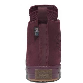 Magasított szárú uniszex tornacipő