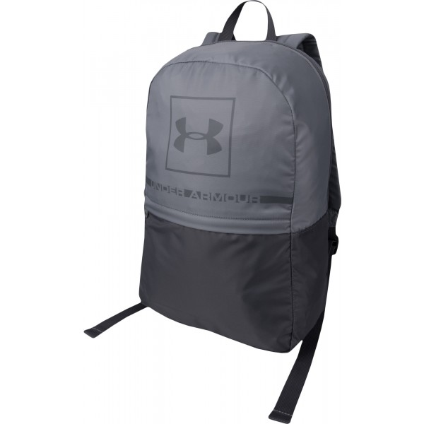 Under Armour PROJECT 5 BACKPACK  e991ecb734