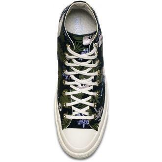 Női virágmintás tornacipő