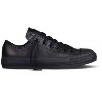 Alacsony szárú uniszex tornacipő