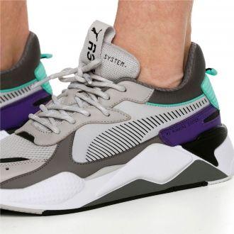 Unisex utcai cipő