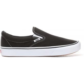 Alacsony uniszex cipő