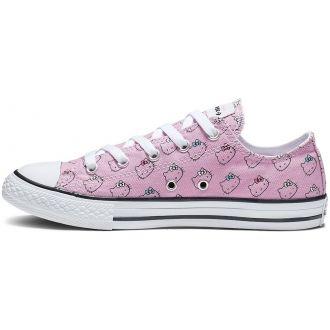 Lány tornacipő