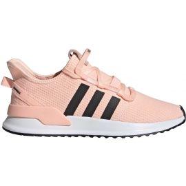 adidas U_PATH RUN W