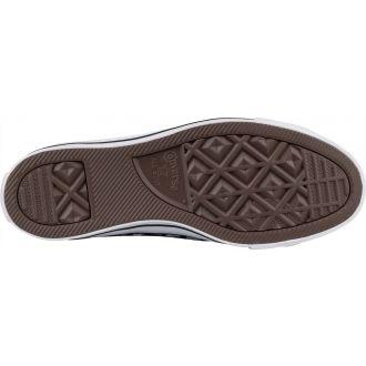 Uniszex magasszárú tornacipő